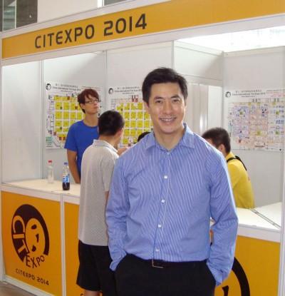 Laut CITEXPO-Chef Wilko Fong soll die Reifenmesse im kommenden Jahr noch weiter wachsen