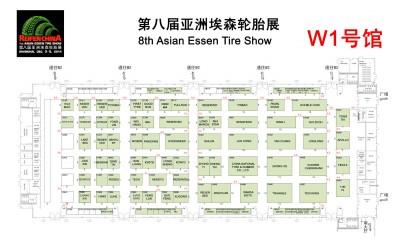 Aktuell führen die Veranstalter der Reifen China knapp 70 Unternehmen in ihrer Ausstellerliste