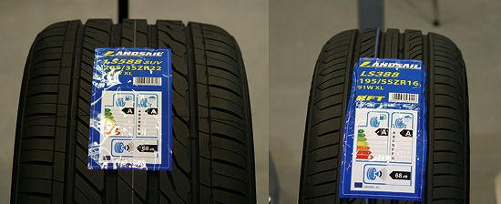 """Die Qingdao Sentury Tire Co. Ltd. aus China hat nach eigenem Bekunden zwar erst 2009 die Massenproduktion von Pkw-Reifen aufgenommen, hat bei der diesjährigen Reifenmesse jedoch bereits Reifen gezeigt, die bezüglich der Labelkriterien Kraftstoffeffizienz und Nassbremsen mit einer Doppel-""""A""""-Einstufung aufwarten können sollen: das """"LS588 SUV"""" genannte Landsail-Profil in 285/35 R22 oder die Runflat-Ausführung des """"LS388"""" in 195/55 R16"""