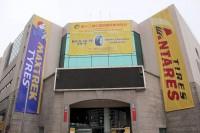 Die China International Tire Expo, kurz: CITExpo, findet vom 7. bis 9. September 2015 wieder in vier Hallen des Shanghai Everbright Convention & Exhibition Centre statt