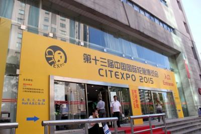 Die CITExpo 2015 überzeugte auch in diesem Jahr wieder mit Rekordzahlen: 380 Aussteller lockten 12.000 Besucher aus 100 Ländern nach Shanghai