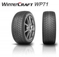 Kumhos neuer Winter-UHP-Reifen Wintercraft WP 71 für Pkws der Mittel- und Oberklasse feiert in Essen auf der Reifen-Messe Weltpremiere und wird dann zum Herbst hin in den Handel kommen