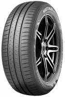 Kumhos neuer Elektroreifen Wattrun VS31 ist auf die besonderen Anforderungen zugeschnitten, die E-Mobilität an Reifen stellt