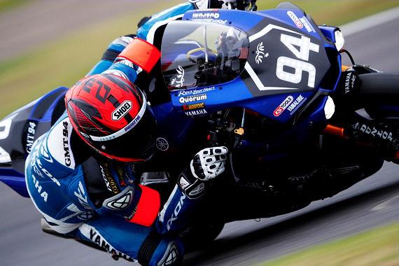 ... den Titel in der Motorradlangstrecken-WM sicherte sich dennoch das Dunlop-Team GMT94 Yamaha Racing